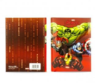 268414 Agenda 10 meses para el colegio The Avengers MARVEL para niños