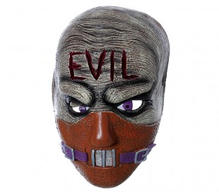 441627 Máscara para disfraces de carnaval CANNIBAL EVIL talla única