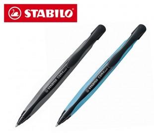 Pack 2 gomas para borrar sin dejar marca / STABILO B-12833