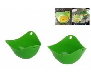 Moldes de silicona en forma de cuenco para cocer huevos escalfados (PACK 2 PIEZAS)